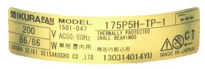 Ikura Seiki 175P5H-TP-1 image