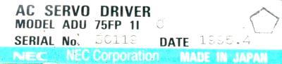 NEC ADU75FP1IC label image