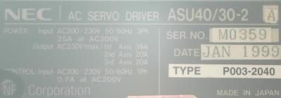 NEC ASU40-30-2A label image