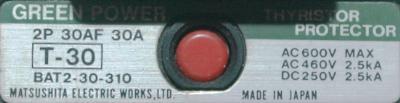 Fuji BAT2-30-310 label image