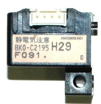 Kohshin BK0-C2195-H29