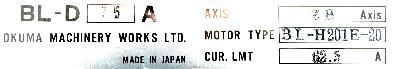 Okuma BL-D75A label image