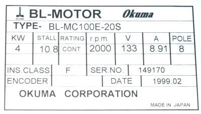 Okuma BL-MC100E-20S label image