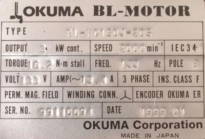 Okuma BL-MC150J-20S label image