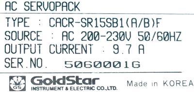 LG CACR-SR15SB1-A-B-F label image