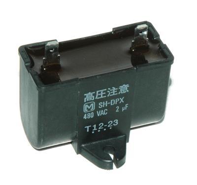 Shizuki CAP-480V-2UF-49-23-34 front image