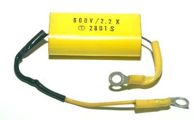 Yaskawa CAP-600V-2.2UF-47-25-15 front image