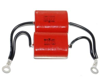 Shizuki CAP-600V-2.2UFX2 front image