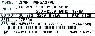 Yaskawa CIMR-MR5A27P50 label image