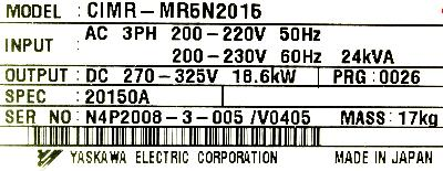 Yaskawa CIMR-MR5N20150 label image