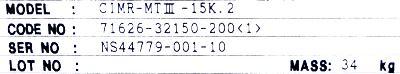 Yaskawa CIMR-MTIII-15K.2 label image