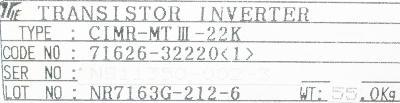Yaskawa CIMR-MTIII-22K label image