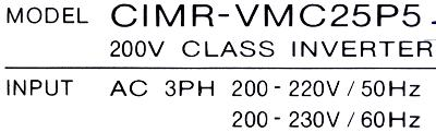 Yaskawa CIMR-VMC25P5 label image