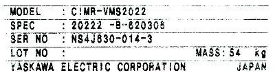 Yaskawa CIMR-VMS2022 label image
