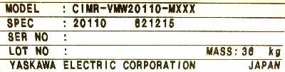 Yaskawa CIMR-VMW2011 label image