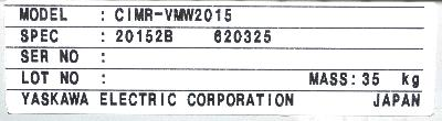 Yaskawa CIMR-VMW2015 label image