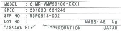 Yaskawa CIMR-VMW2018 label image
