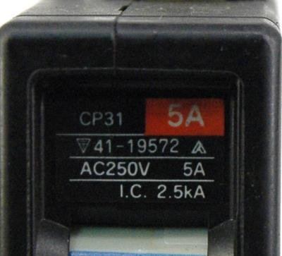 Fuji CP31-5A back image