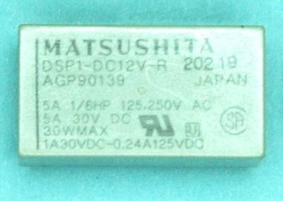 Matsushita DSP1-DC12V-R