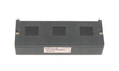 Kohshin HC-PT075V4B15