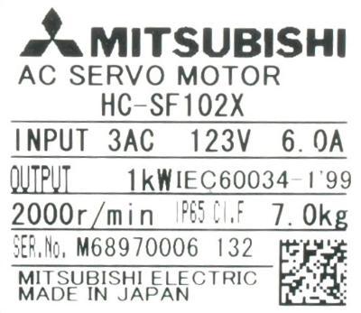 Mitsubishi HC-SF102X label image