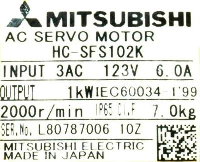 Mitsubishi HC-SFS102K label image