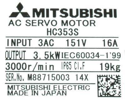 Mitsubishi HC353S label image