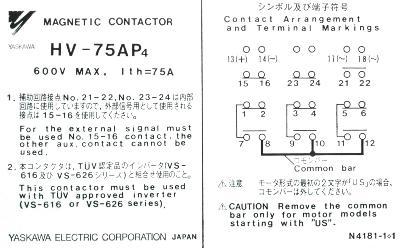 Yaskawa HV-75AP4 label image
