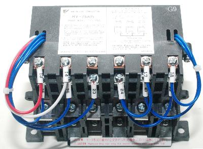 New Refurbished Exchange Repair  Yaskawa Contactors HV-75AP4 Precision Zone