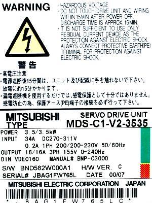 Mitsubishi MDS-C1-V2-3535 label image