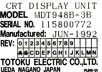 Totoku Electric MDT948B-3B label image