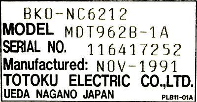 Totoku Electric MDT962B-1A label image