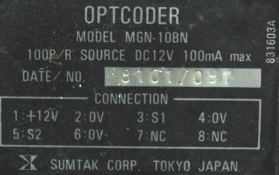 Sumtak MGN-10BN label image