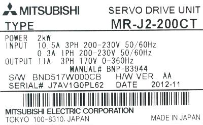 Mitsubishi MR-J2-200CT label image