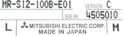 Mitsubishi MR-S12-100B-E01 label image