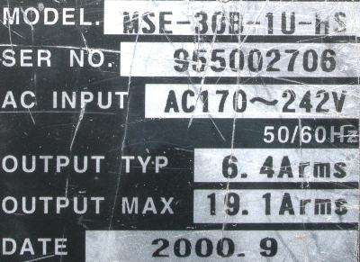 Horyu MSE-30B-1U-HS label image