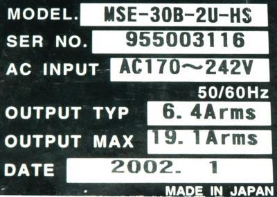 Horyu MSE-30B-2U-HS label image