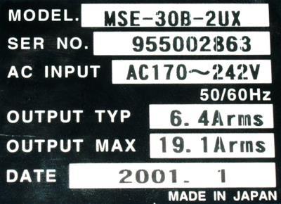 Horyu MSE-30B-2UX label image