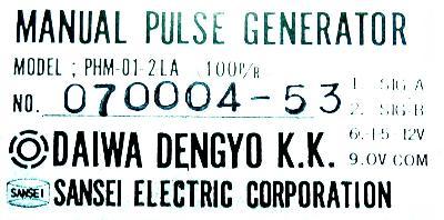 SANSEI PHM-01-2-LA label image