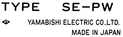 Yamabishi Electric SE-PW label image