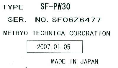 Mitsubishi SF-PW30 label image