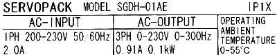 Yaskawa SGDH-01AE label image