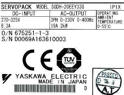 Yaskawa SGDH-20EE-Y338 label image
