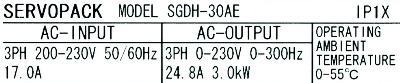Yaskawa SGDH-30AE label image