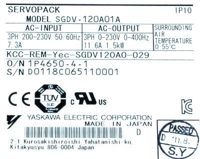 Yaskawa SGDV-120A01A label image