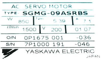 Yaskawa SGMG-09ASRBS label image