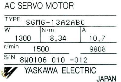 Yaskawa SGMG-13A2ABC label image