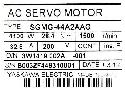Yaskawa SGMG-44A2AAG label image