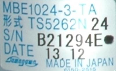 Tamagawa Seiki TS5262N24 label image