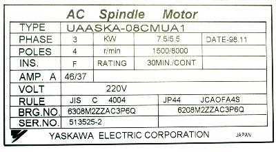 Yaskawa UAASKA-08CMUA1 label image